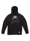 Los Angeles Lakers Hockey Hoodie - Black