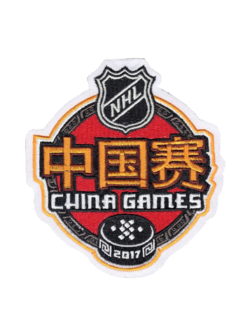 LA Kings China Games Patch