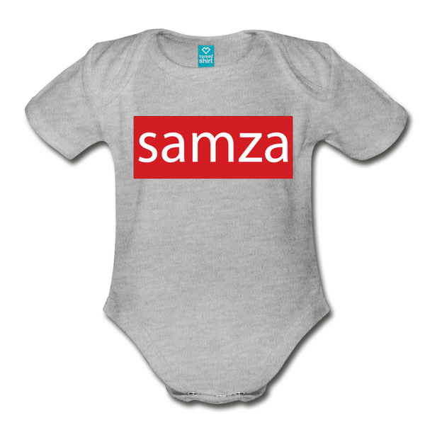 Samza Organic Onesie - heather gray