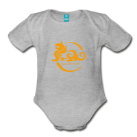 Kylin Organic Onesie - heather gray