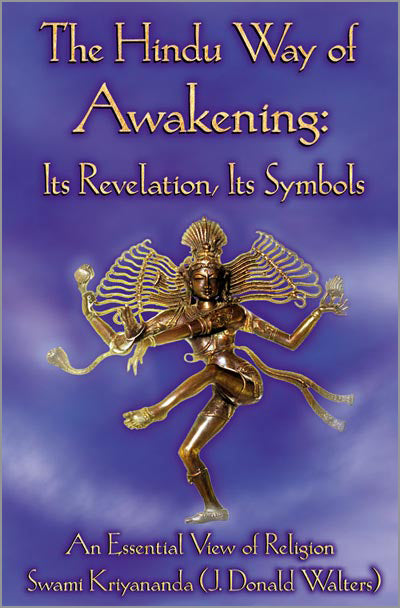 Hindu Way of Awakening, The