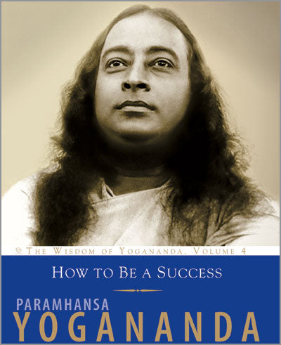How to Be a Success - E Book (Downloadable PDF)