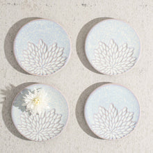 Load image into Gallery viewer, Emilia Small Plate, Set of 4