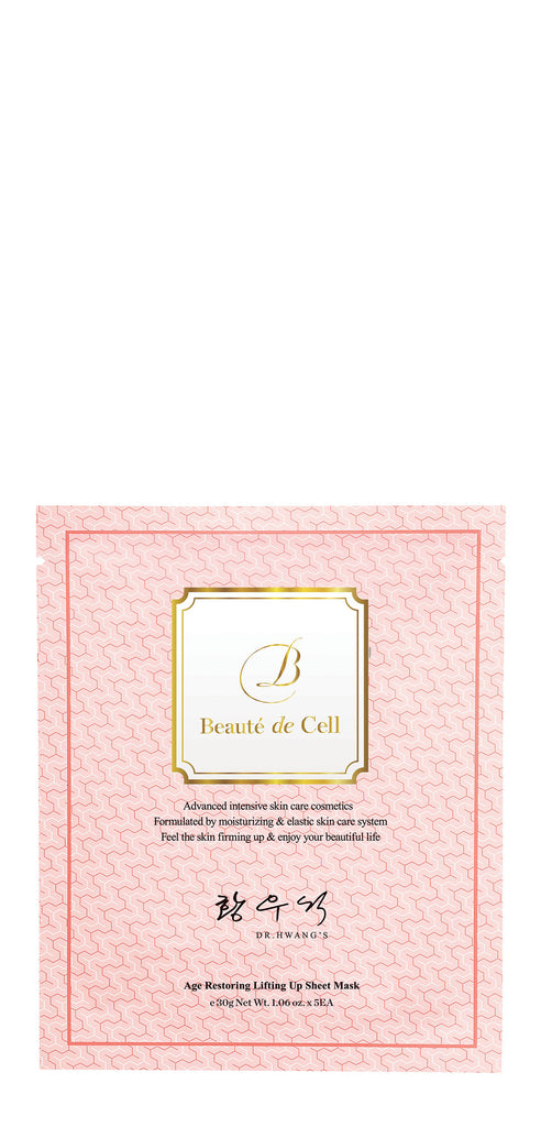 Beauté de Cell Lifting up Sheet Mask