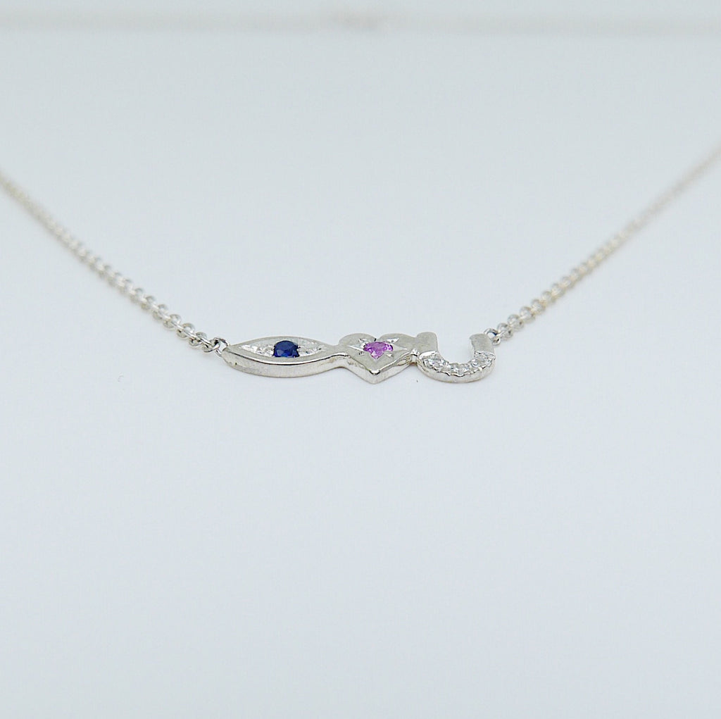 Eye Love U Necklace, Silver Eye Love U Necklace, Sapphire Necklace, Blue Pink and White Sapphire Necklace, Love You necklace, I love you