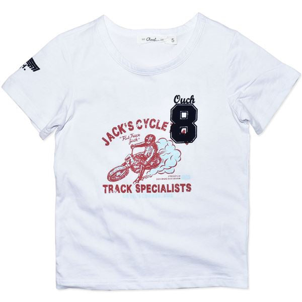 'Track-specialist' white tee
