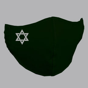 Black Mask with White Star of David Embroidery