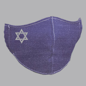 Denim Mask with White Star of David Embroidery