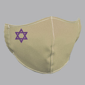 Khaki Mask with Purple Star of David Embroidery