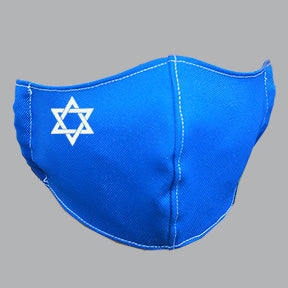 Royal Mask with White Star of David Embroidery