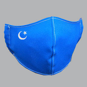 Royal Mask with Crescent Moon and Star Embroidery
