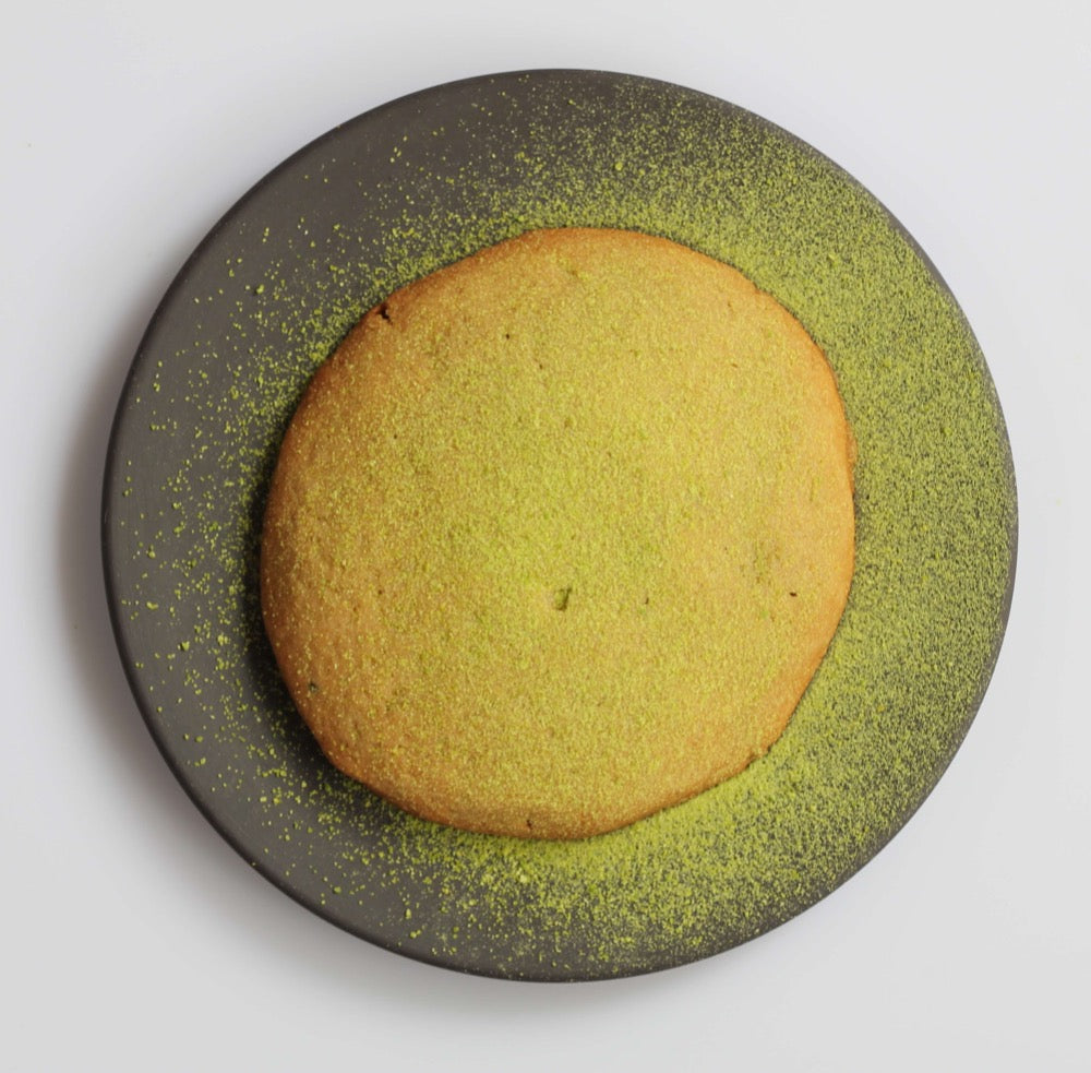 Green Pod Cookie