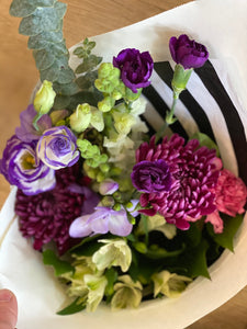 $60 Designer's Choice Bouquet