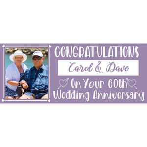 Personalised Diamond Wedding Anniversary Banner - House Of Party