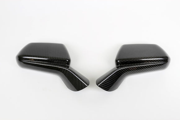 Carbon Fiber Mirror Cap , 2016-up Chevrolet Camaro