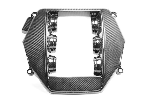 Carbon Fiber Engine Cover  , 2008-up Nissan GTR