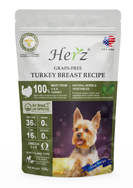 Herz Grain Free Turkey Breast Recipe (100g)