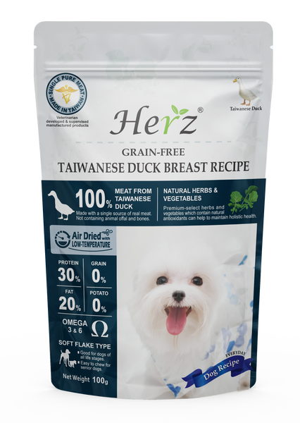 Herz Grain Free Taiwanese Duck Breast Recipe (100g)