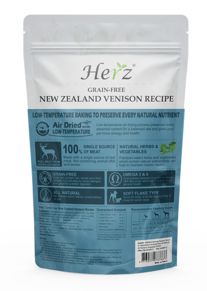 Herz Grain Free New Zealand Venison Recipe (100g)