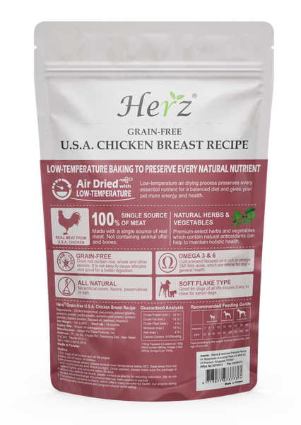 Herz Grain Free U.S.A Chicken Breast Recipe (100g)
