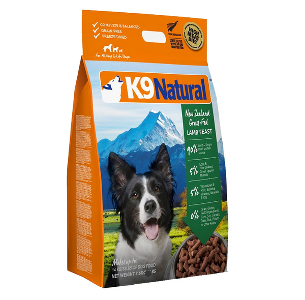 K9 Natural® Freeze-Dried Lamb Feast Dog Food (1.8kg)