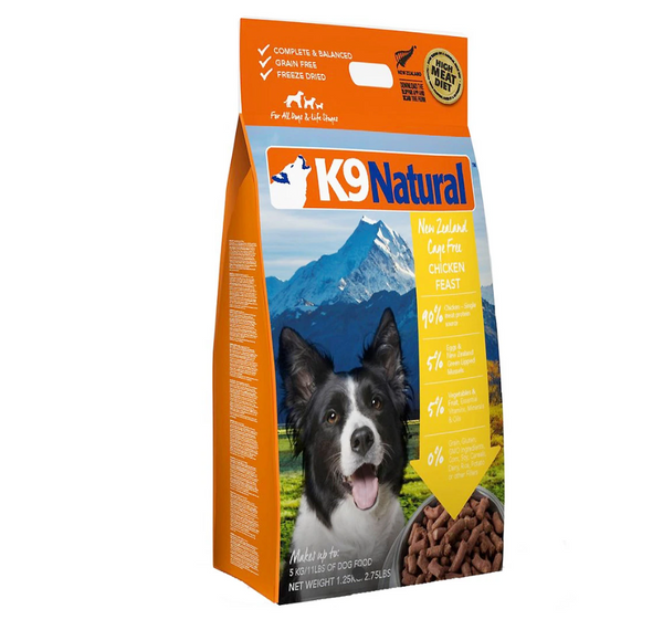 K9 Natural® Freeze-Dried Chicken Feast Dog Food (1.8kg)
