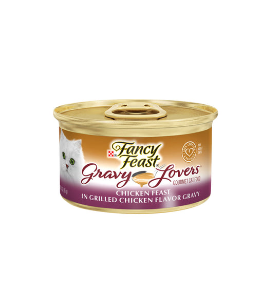 Fancy Feast Gravy Lovers Chicken Feast In Grilled Chicken Flavor Gravy (85g)