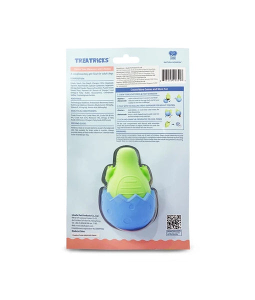 Natura Nourish Treatricks 2-in-1 Chicken Dental Chew Dog Toy (Gator Egg)