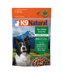 [20% OFF] K9 Natural® Freeze-Dried Lamb Feast Dog Food (500g)