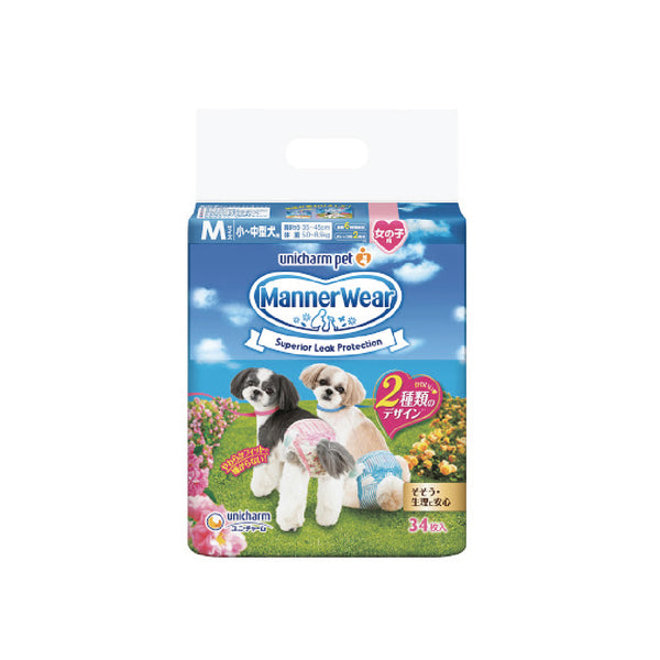 Unicharm Manner Wear Dog Diaper Medium 35-45cm waist (34pc)