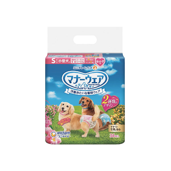 Unicharm Manner Wear Dog Diaper Small 25cm-40cm waist (36pc)