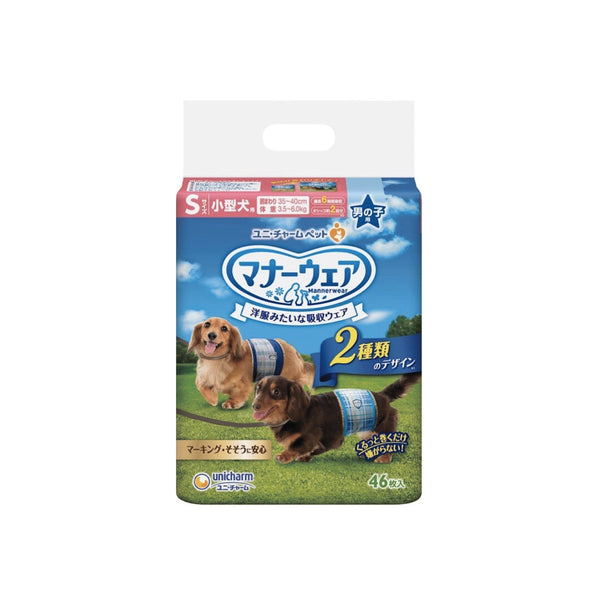 Unicharm Manner Wear Dog Band Small 35-40cm waist (46pc)