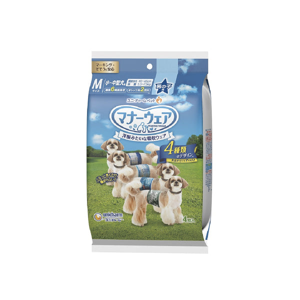 Unicharm Manner Wear Dog Band Trial Pack Medium 40-45cm waist (4pc)