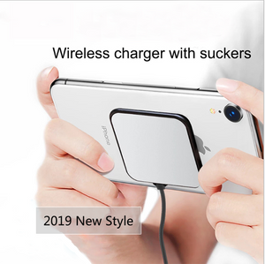 SUCTION CUP CHARGER