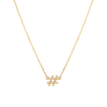 Load image into Gallery viewer, Hashtag (#) pendant with chain (yellow gold)