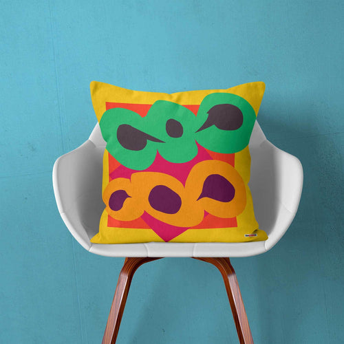Love Colors Decorative Pillow