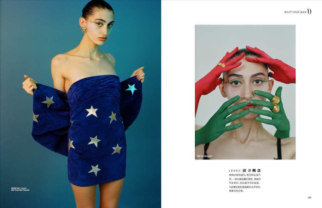 rings full look in L'officiel China next to jacquemus and givenchy