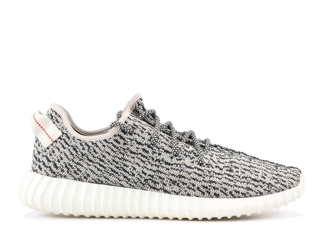 Yeezy Boost 350 Turtle Dove Sneakers - AQ4832