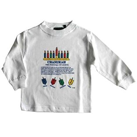 Little Boys' Chanukah Shirt by Teaching Togs