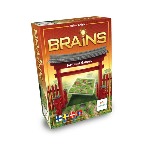 Brains - Japanese Garden