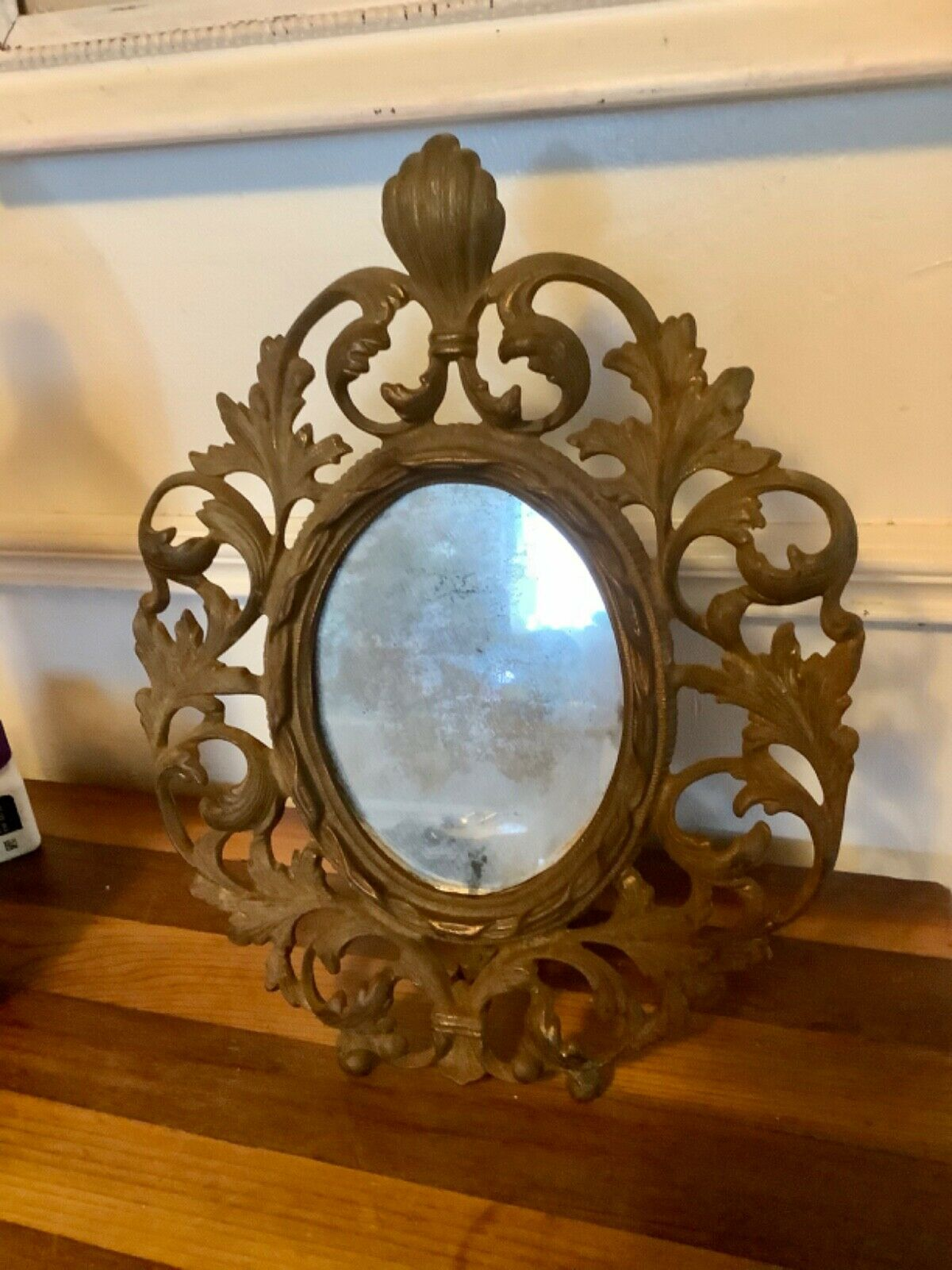 VTG Ornate BRASS FRAME Picture Art Nouveau Hollywood Regency Scrolled Antique 2