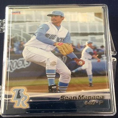 Wilmington Blue Rocks 2014 Blue Rocks Team Set