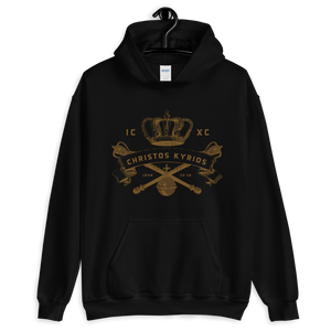 Christ is the Lord Hoodie - Sanctus Supply Co.