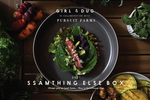 Ssamthing Else™ Box (Ships Free)
