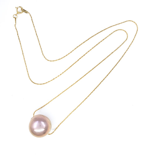 14mm Single Pink Edison Pearl Solitaire Necklace