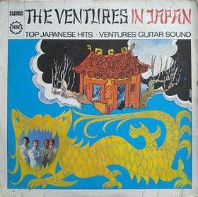 USED - The Ventures -  The Ventures In Japan