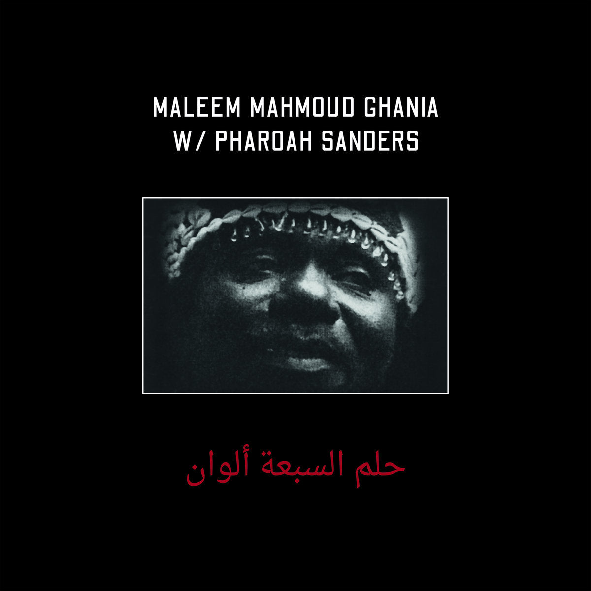 Maleem Mahmoud Ghania with Pharoah Sanders - The Trance Of Seven