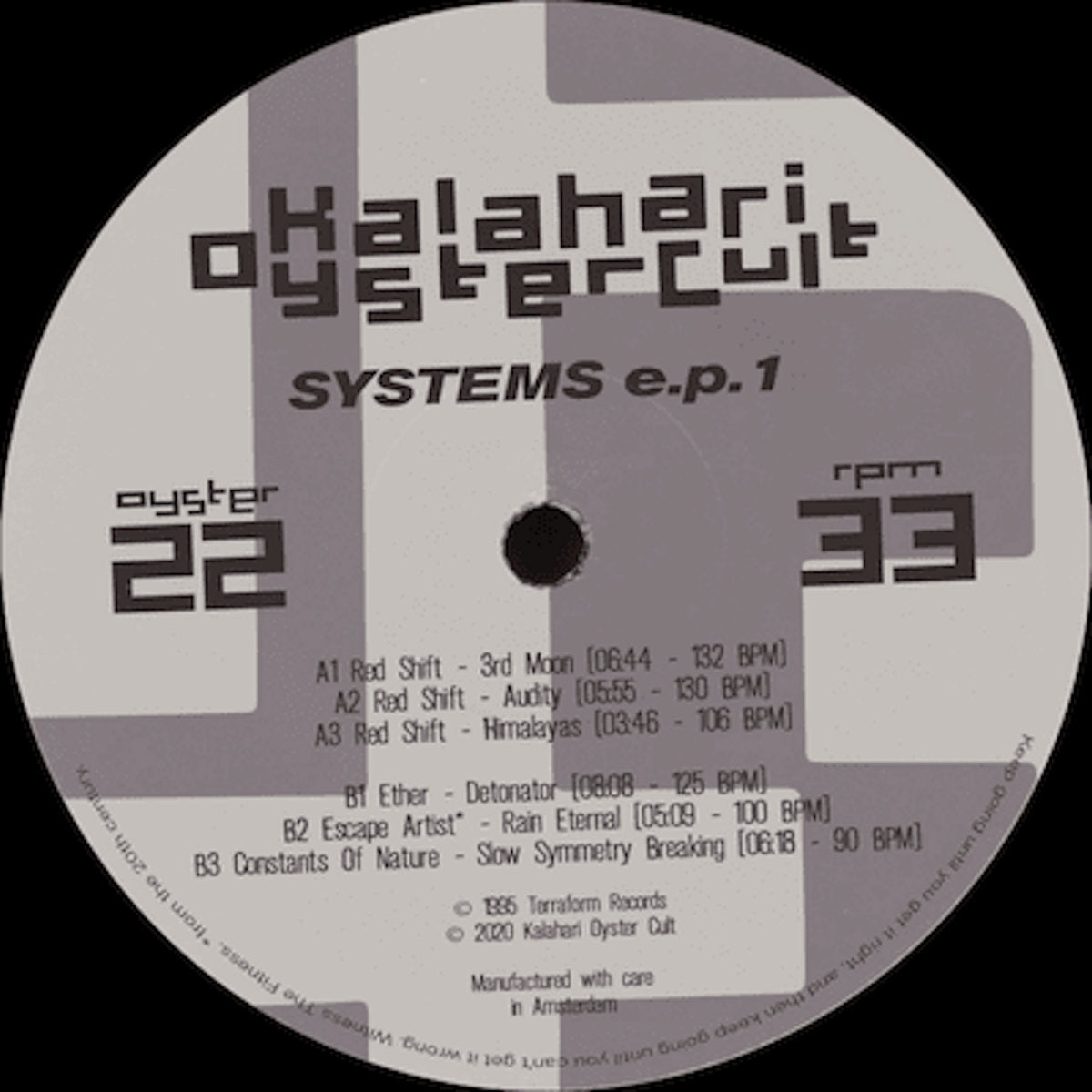 Various Artists  - Systems E.P. 1