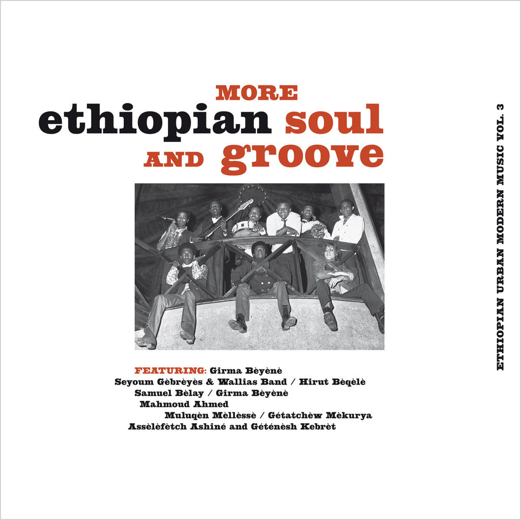 Various Artists - Ethiopian Urban Modern Music vol.3 : More Ethiopian Soul and Groove