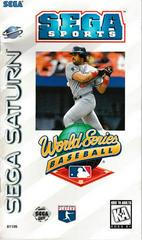 World Series Baseball - Sega Saturn